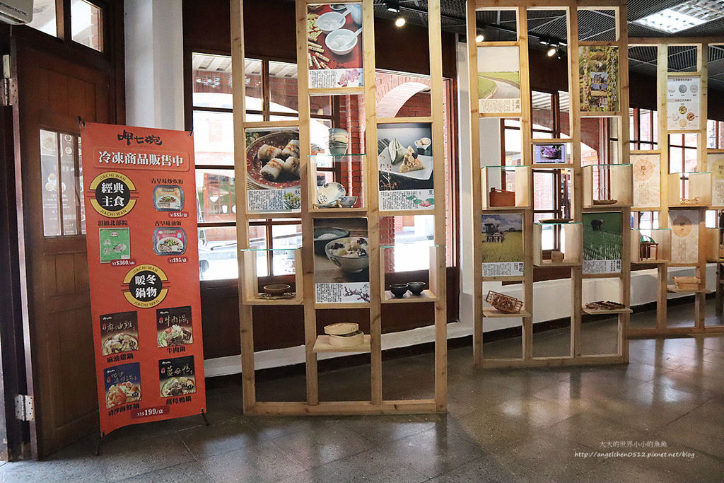 呷七碗宜蘭傳藝店 米食文化館-呷七碗6.jpg