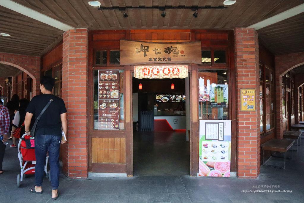 呷七碗宜蘭傳藝店 米食文化館-呷七碗2.jpg