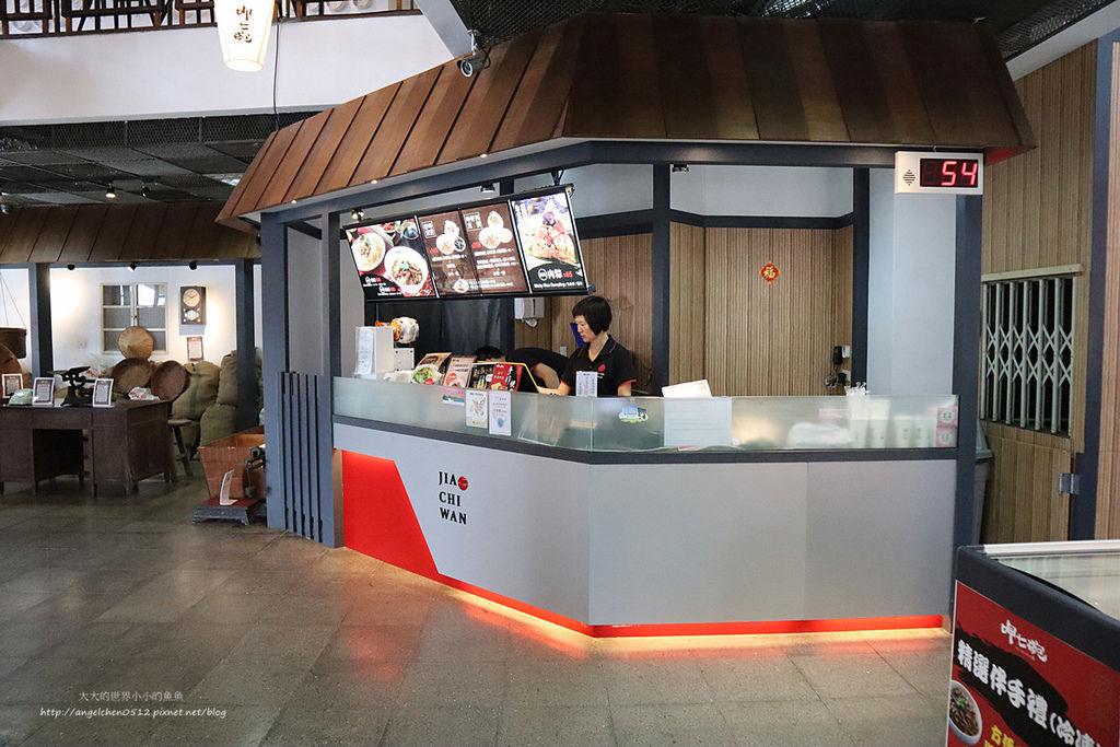 呷七碗宜蘭傳藝店 米食文化館-呷七碗3.jpg