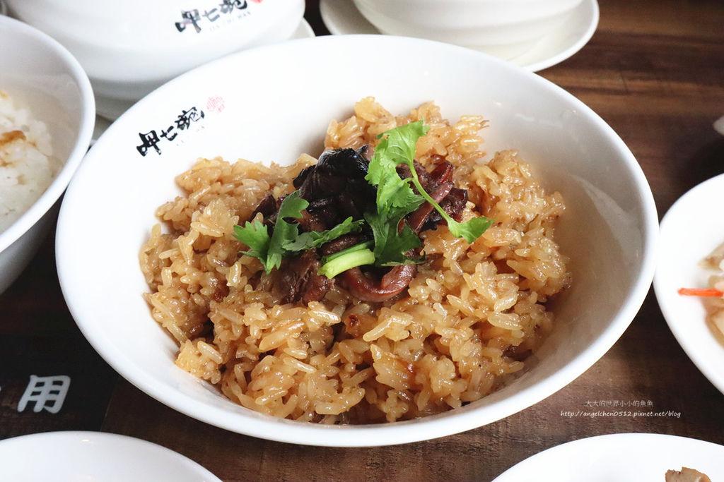 米食文化館-呷七碗3.jpg