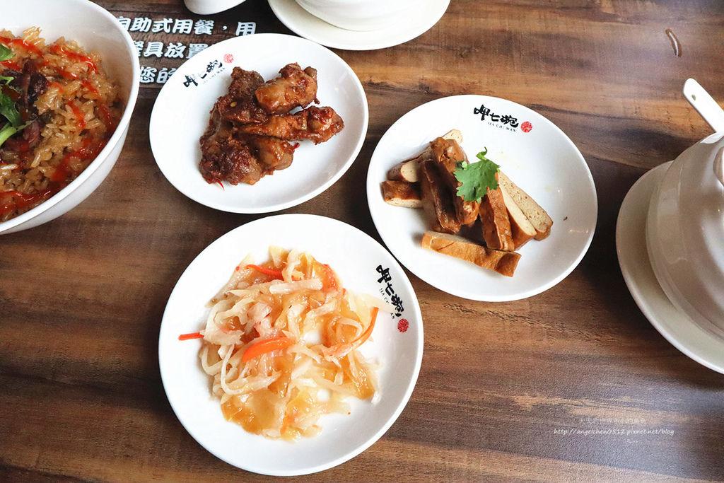 米食文化館-呷七碗4.jpg