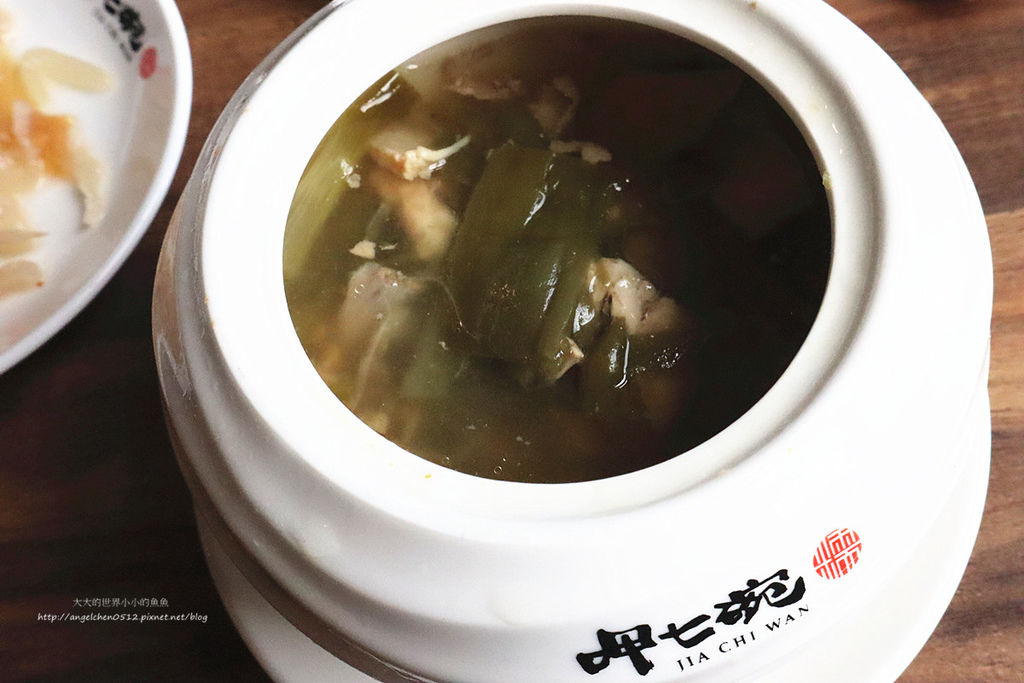 米食文化館-呷七碗25.jpg
