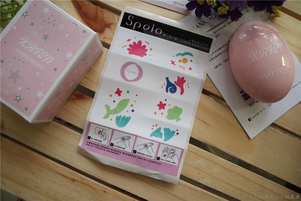 butybox14.jpg
