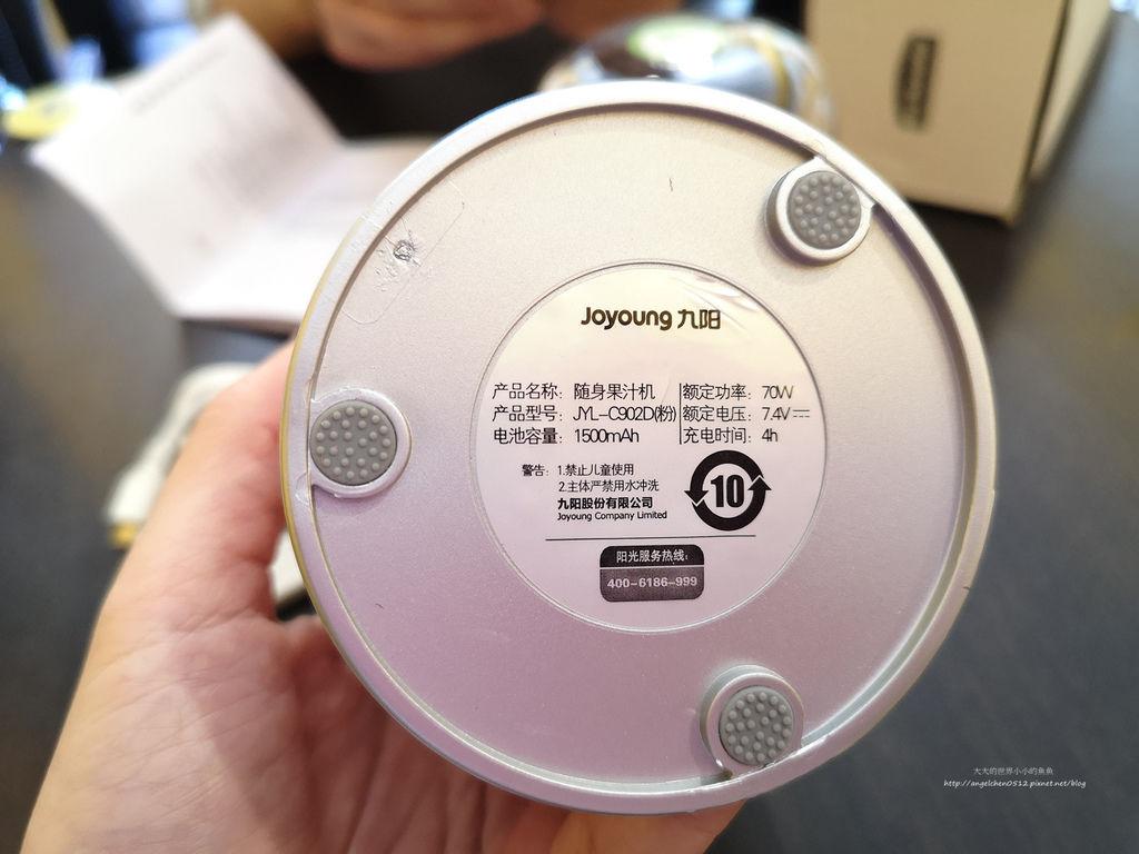九陽JYL-C902D 電動隨行果汁機7.jpg