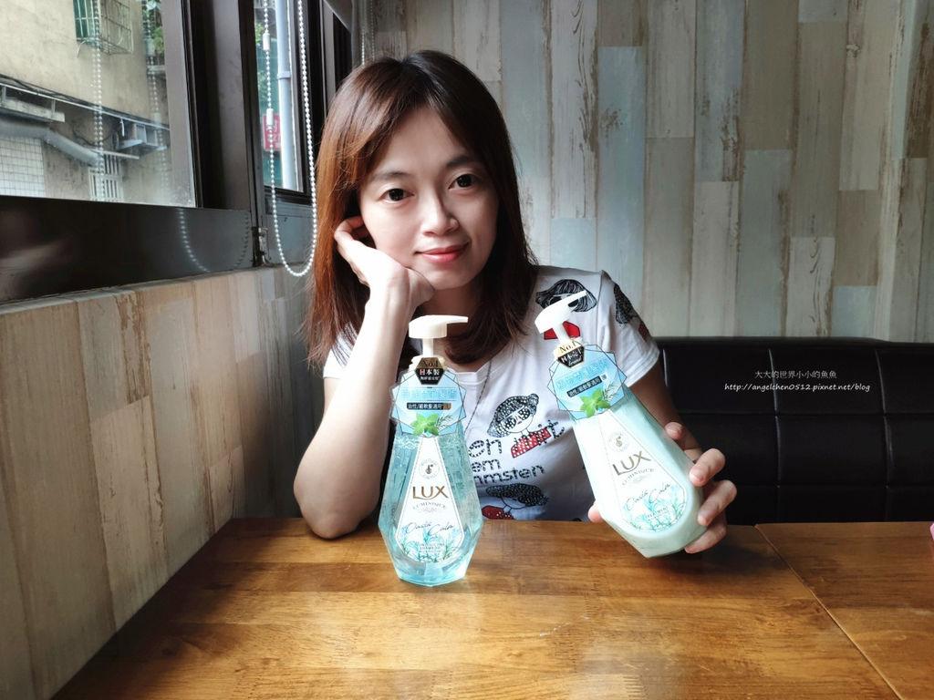 LUX LUMINIQUE 2019全新發想-礦物白泥洗髮精,璐咪可小確幸柔順洗髮精12.jpg
