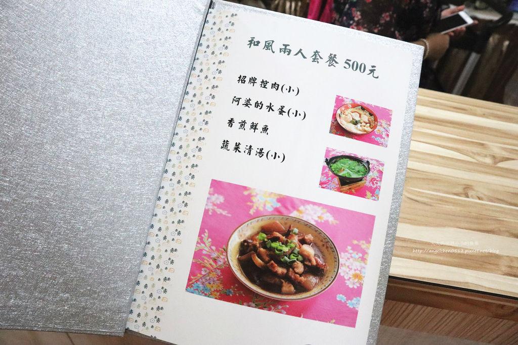 禾風食堂1