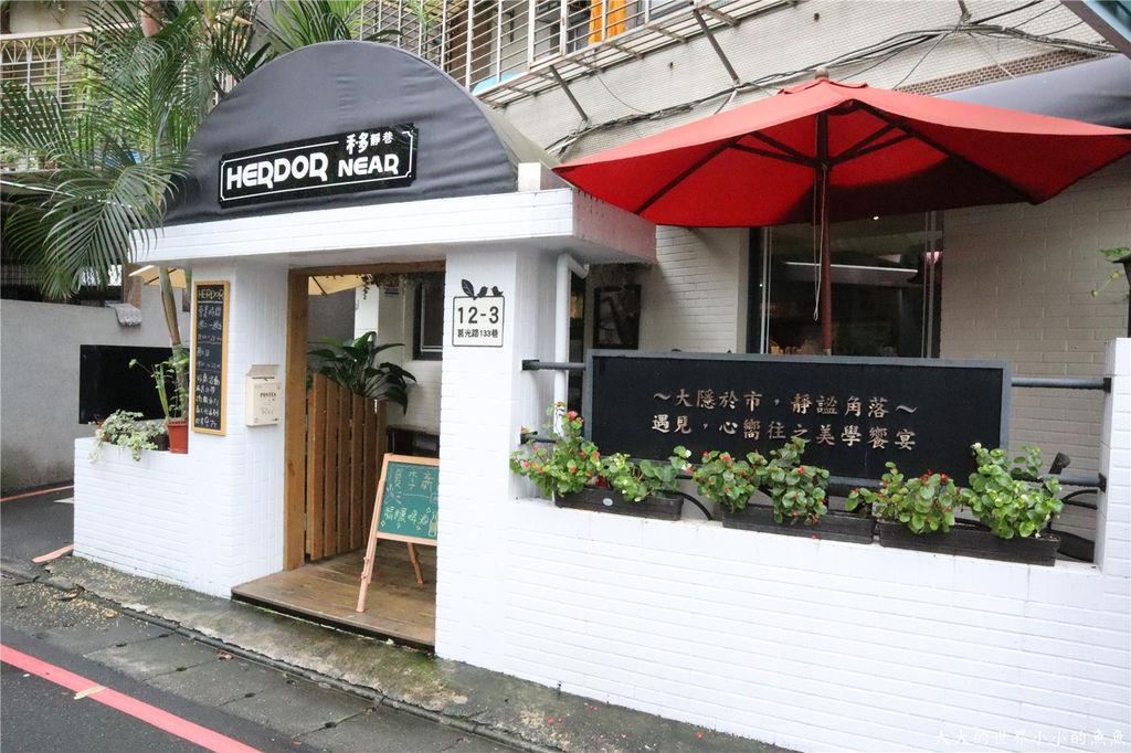 HERDOR Near禾多 靜巷、板橋義式餐廳04.jpg