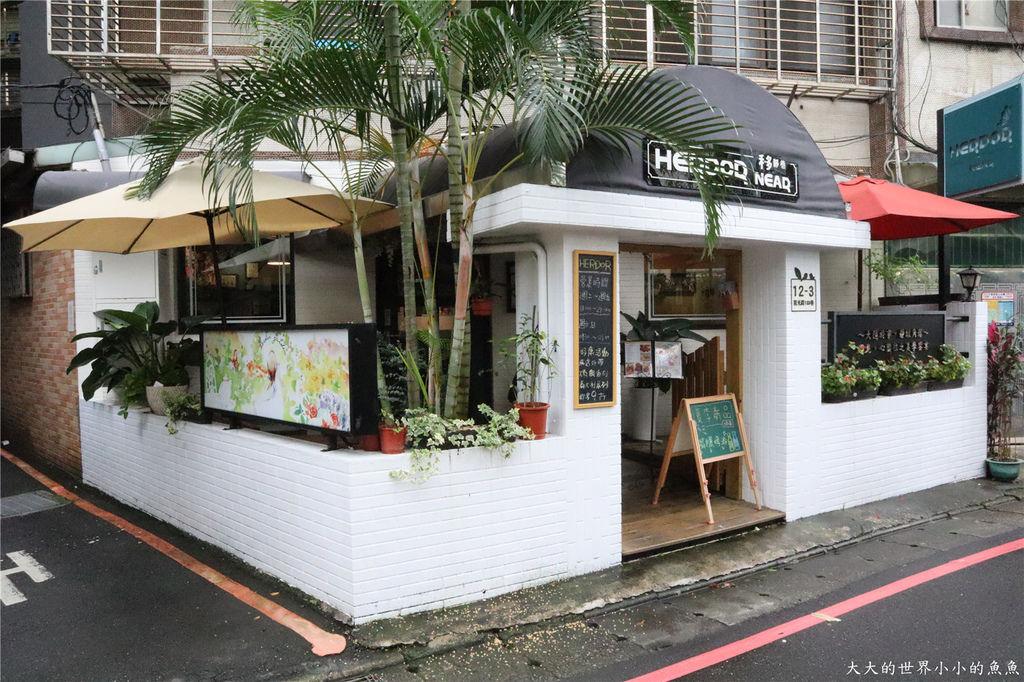 HERDOR Near禾多 靜巷、板橋義式餐廳01.jpg