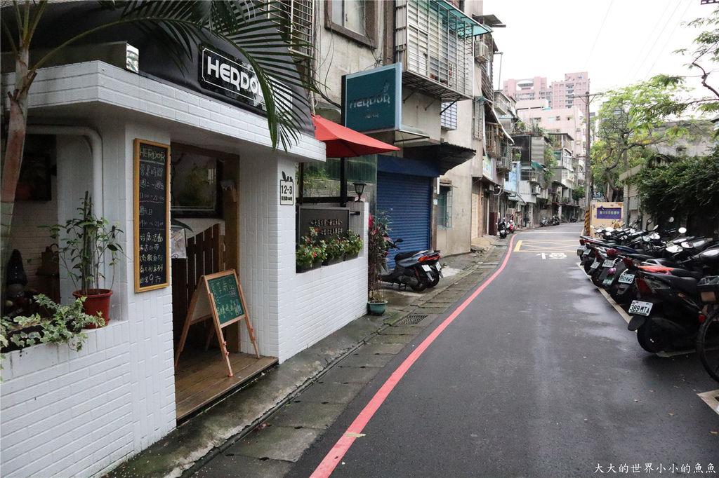 HERDOR Near禾多 靜巷、板橋義式餐廳188.jpg