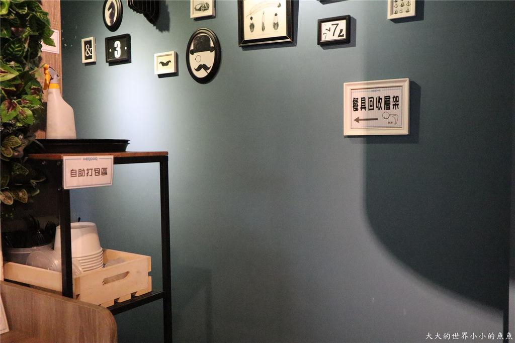 HERDOR Near禾多 靜巷、板橋義式餐廳25.jpg