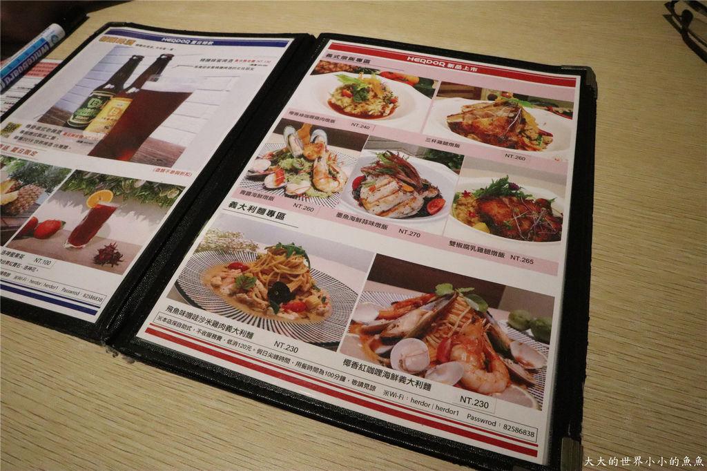 HERDOR Near禾多 靜巷、板橋義式餐廳45.jpg
