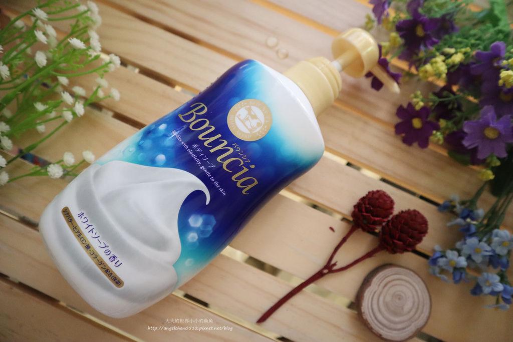 美肌保濕沐浴乳