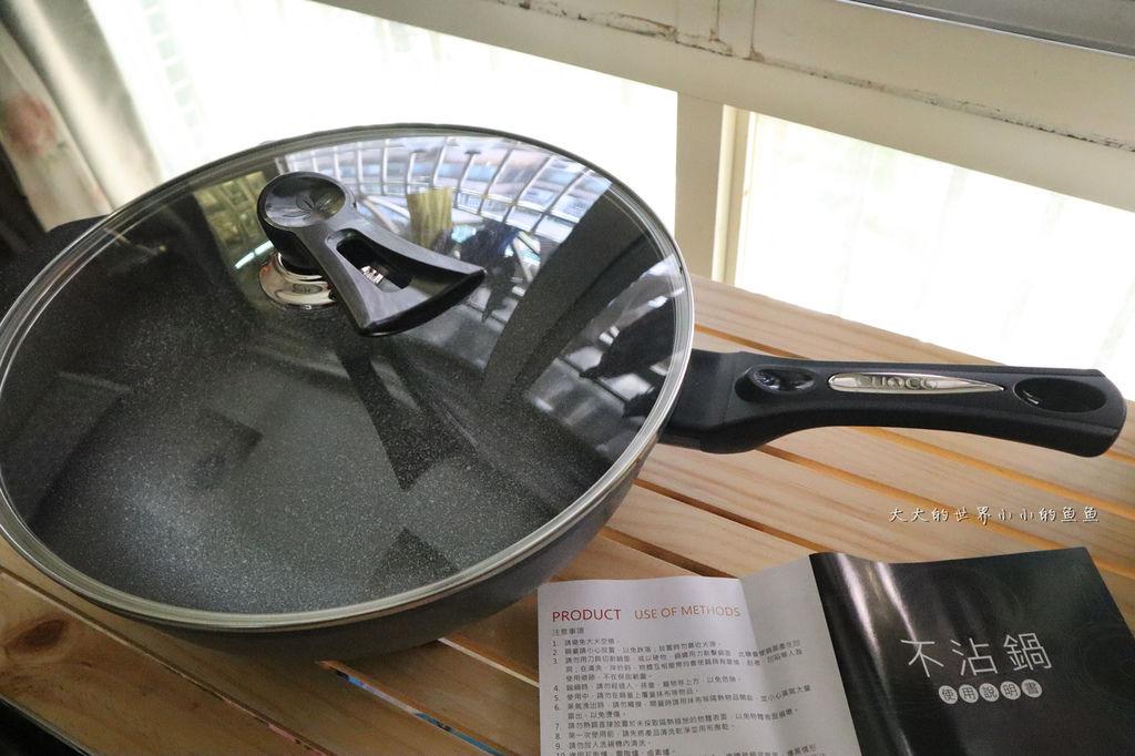 大寶T3系列鈦晶岩炒鍋34cmVS鈦晶岩大寶鍋34cm 1