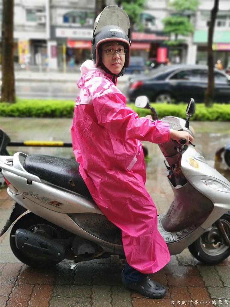 FairRain 玩美雨天迷彩瘋前開式加長型雨衣82.jpg