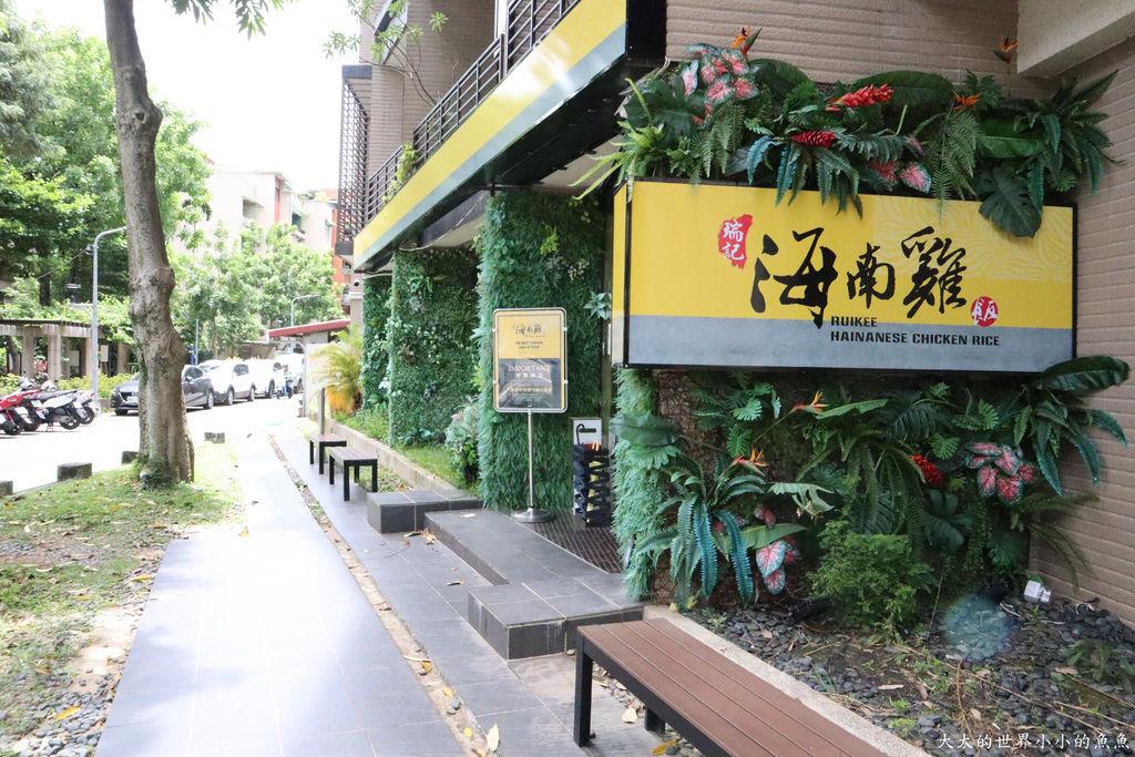 星加坡餐廳 瑞記海南雞飯05.jpg
