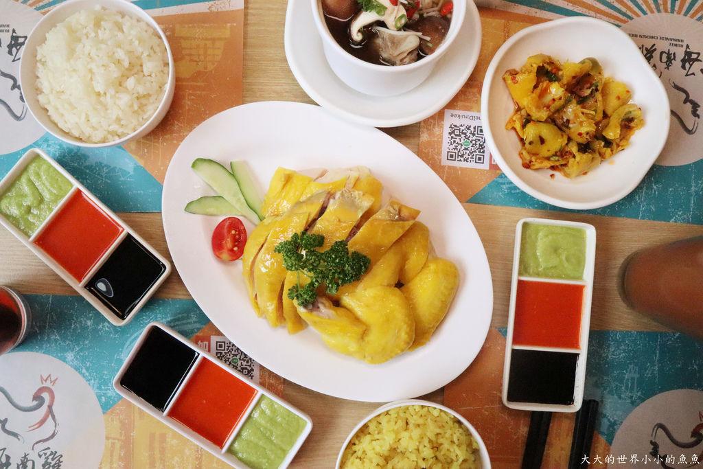 星加坡餐廳 瑞記海南雞飯56