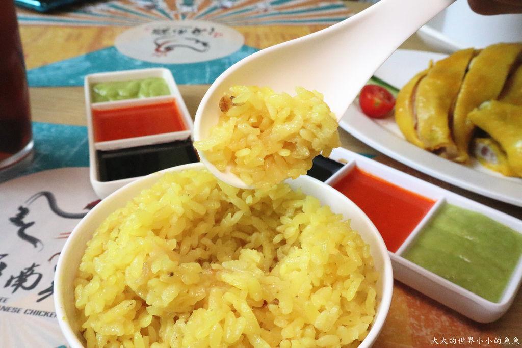 星加坡餐廳 瑞記海南雞飯76