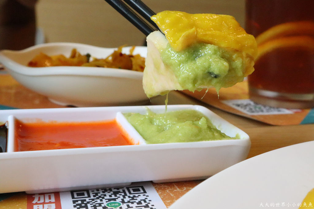 星加坡餐廳 瑞記海南雞飯110