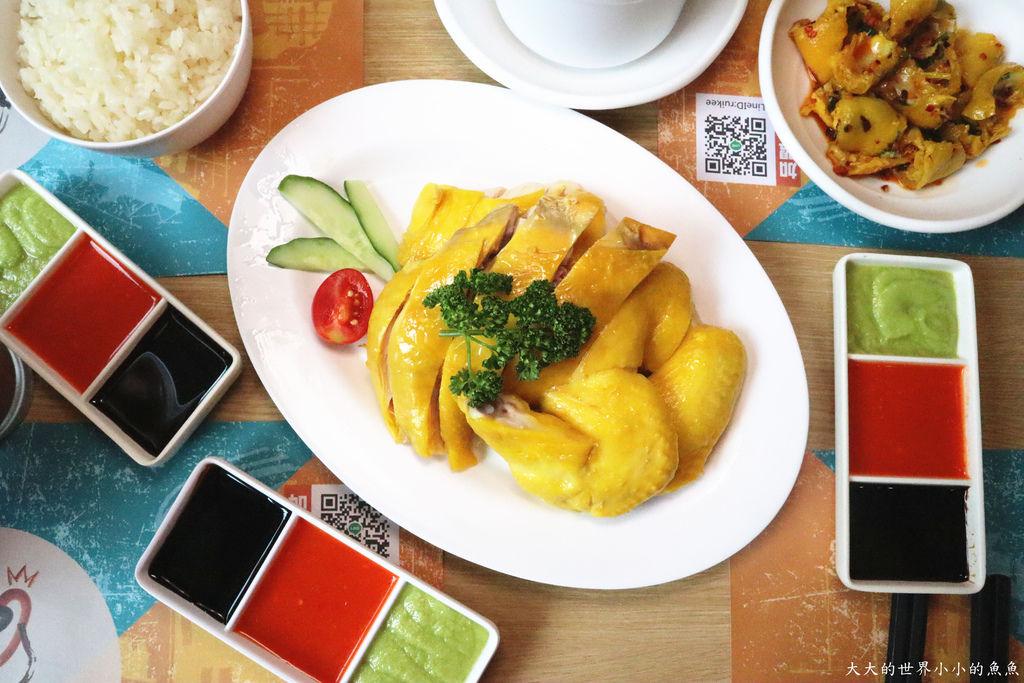 星加坡餐廳 瑞記海南雞飯55