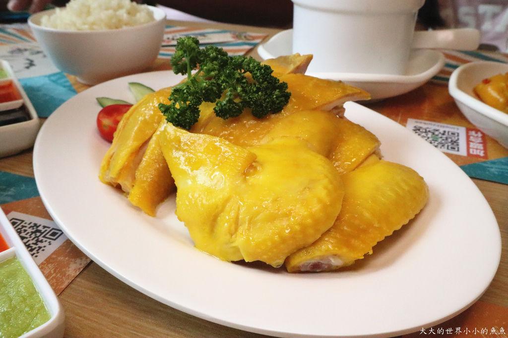 星加坡餐廳 瑞記海南雞飯53