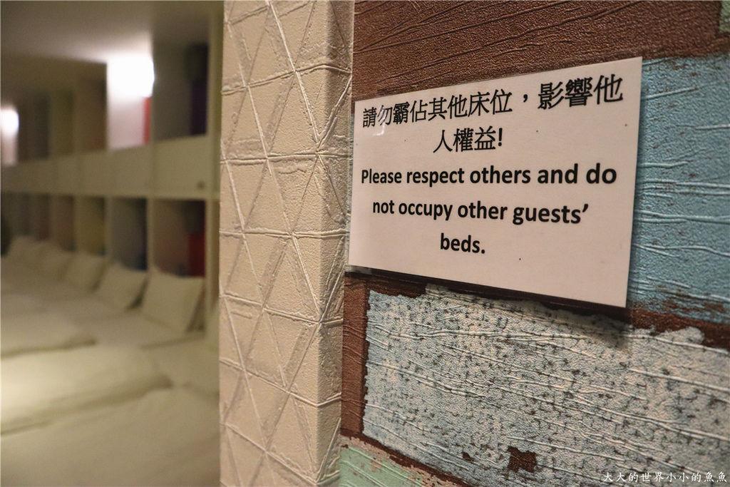 淡水海灣驛站 Tamsui BayView Hotel23