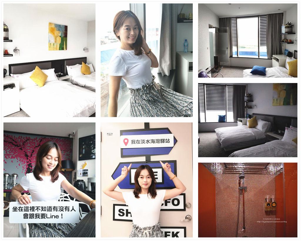 淡水海灣飯店2