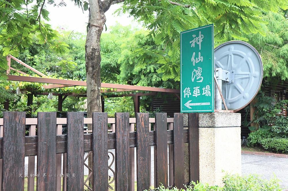 神仙灣休閒別館3