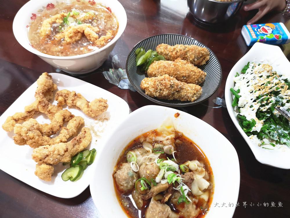 樸食甘味11