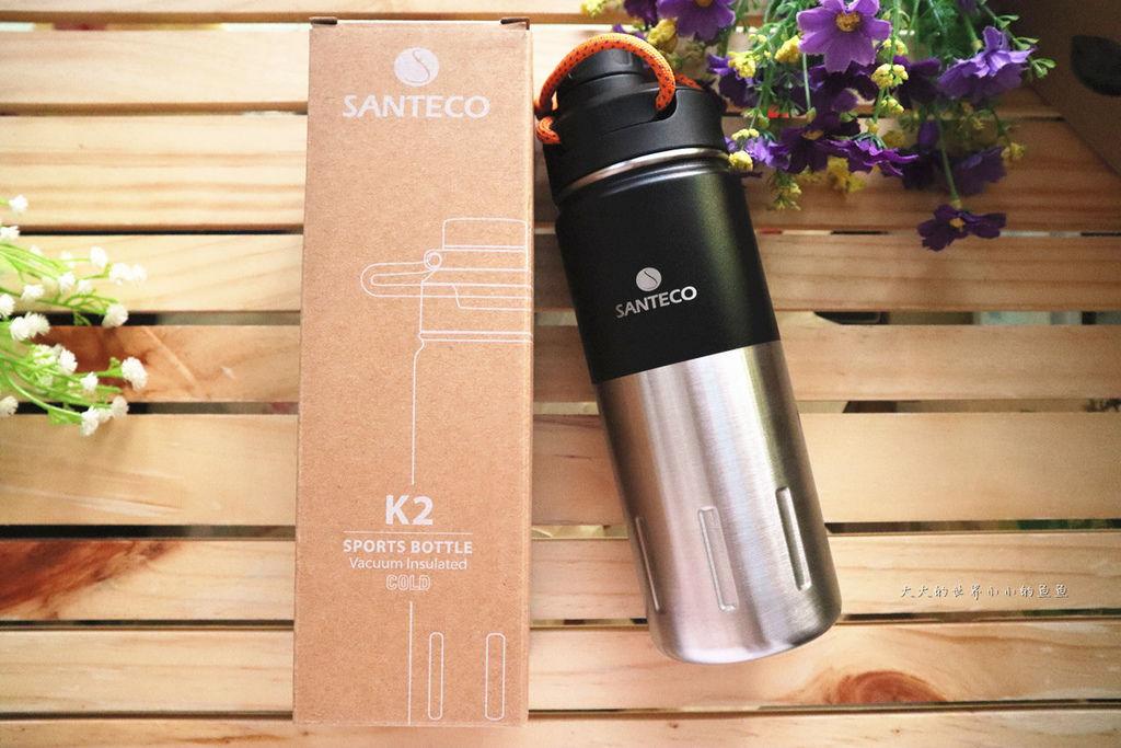 法國SANTECO保溫瓶 Santeco K2戶外運動保溫保冷壺  Santeco KARIBA保溫保冷壺6