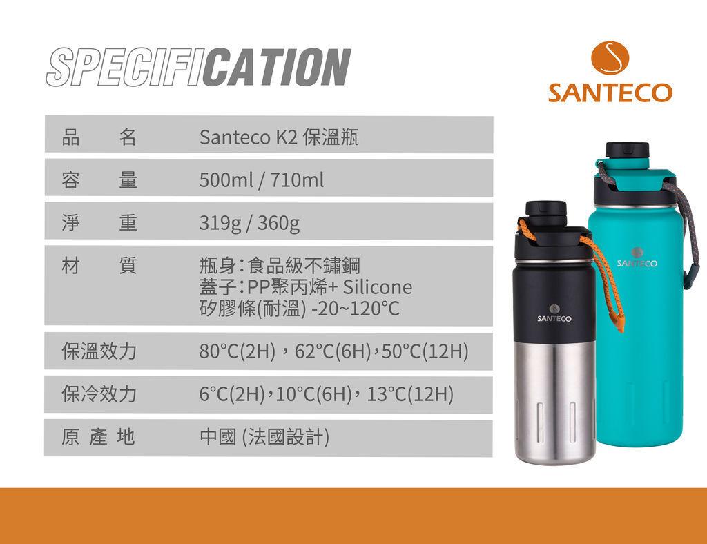SANTECO EC_K2-10