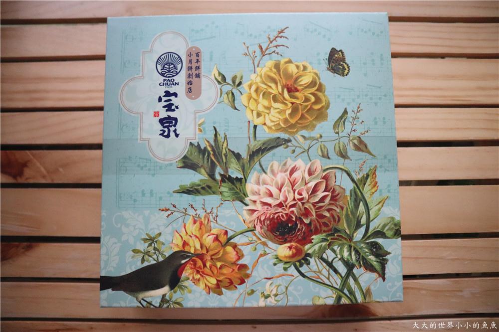 宝泉-2019中秋禮盒06.jpg