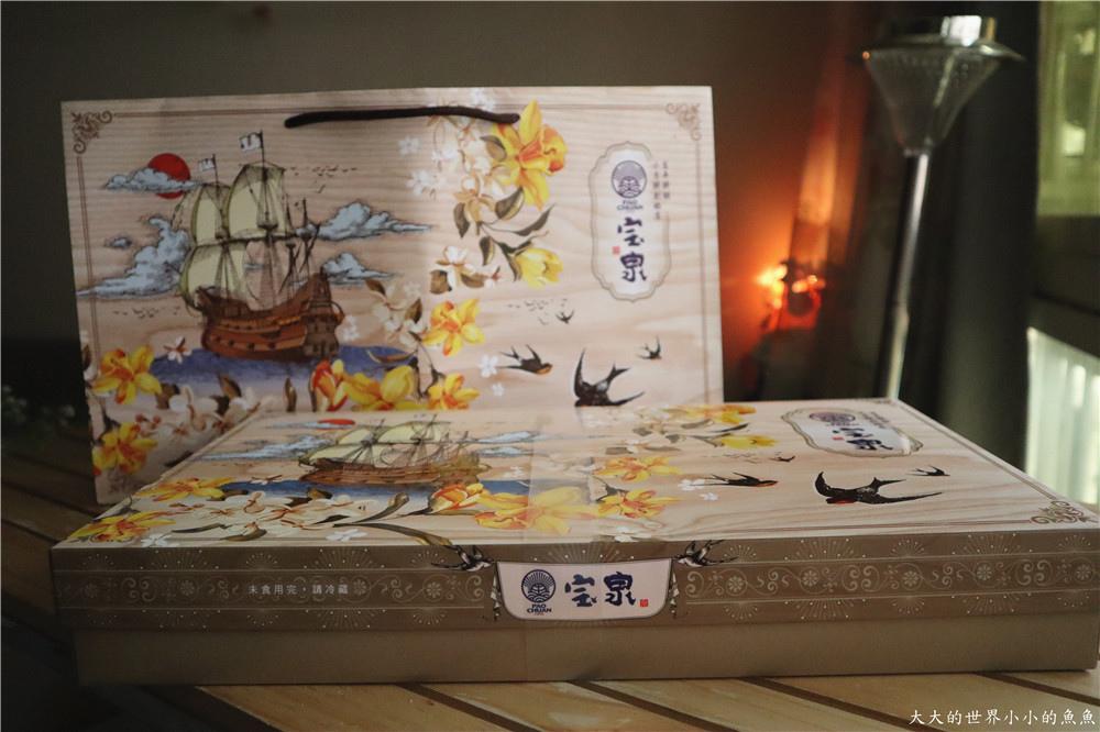 宝泉-2019中秋禮盒55.jpg