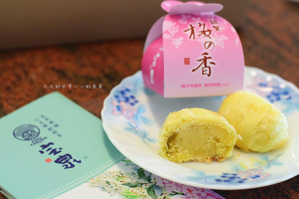 宝泉百年餅舖3