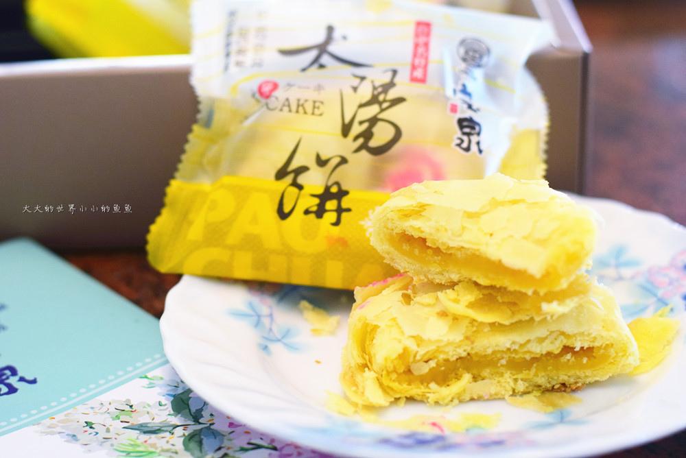 宝泉百年餅舖12