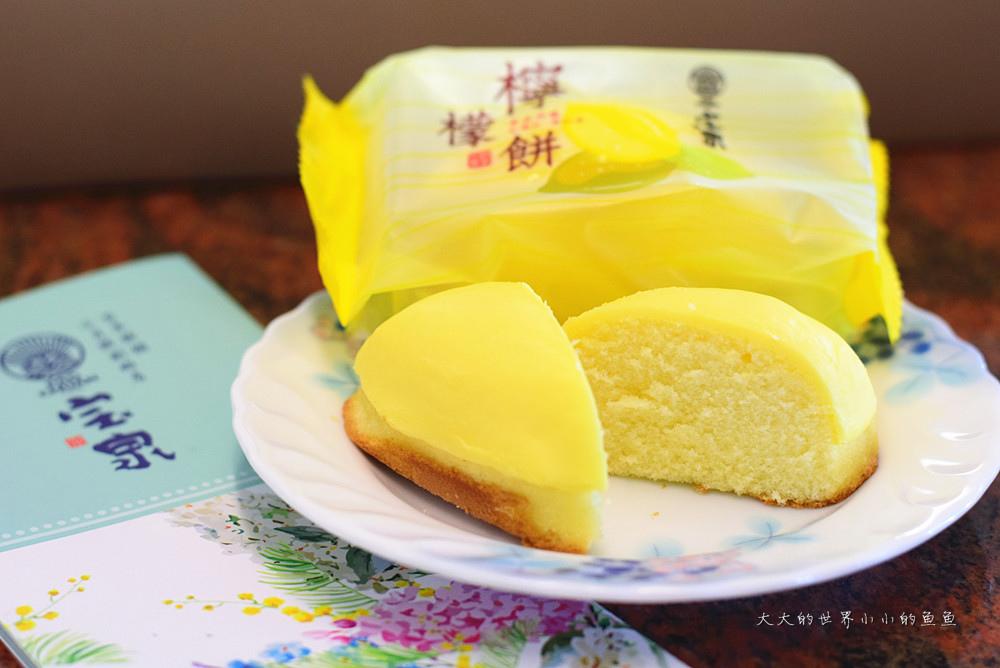 宝泉百年餅舖11