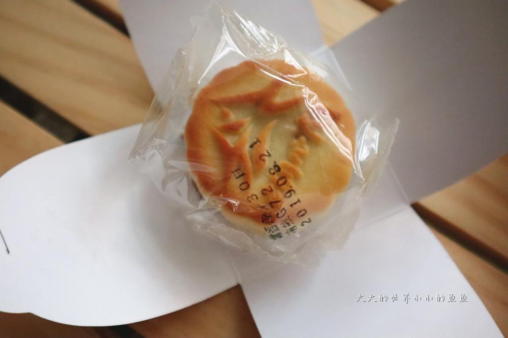 湖心餅(蛋奶素)