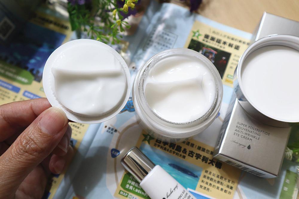DF美肌醫生 超胜肽緊緻彈力精華霜眼霜6