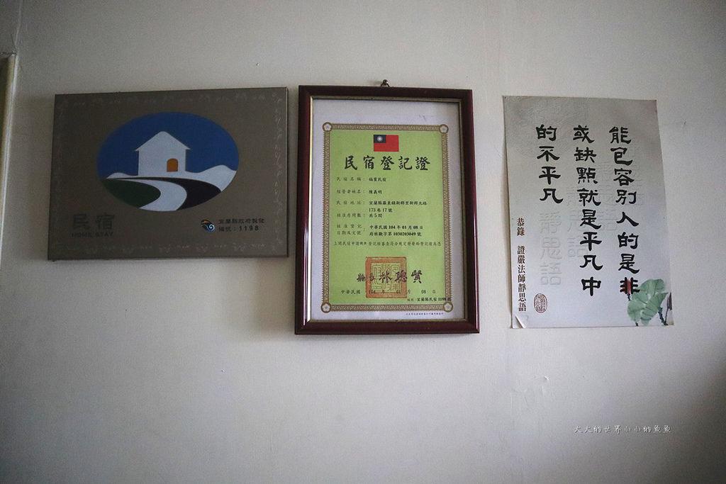 宜蘭福緣民宿11