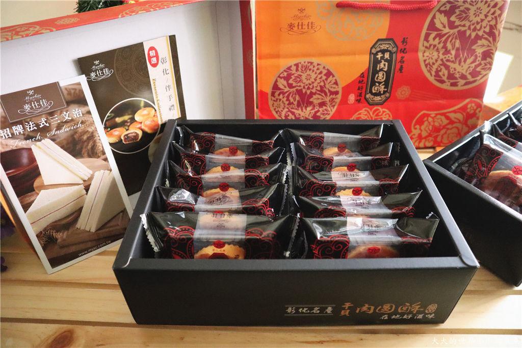 麥仕佳魯肉月餅中秋節禮盒干貝肉圓酥19.jpg