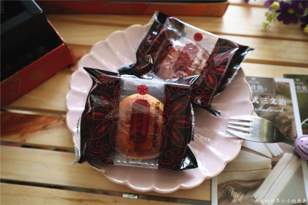 麥仕佳魯肉月餅中秋節禮盒干貝肉圓酥31.jpg
