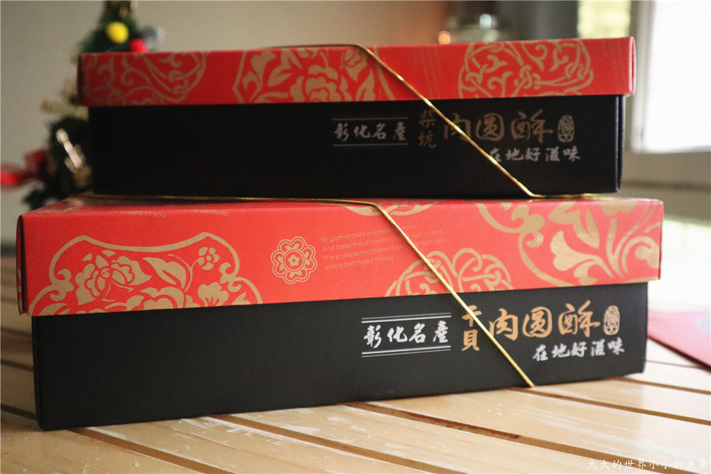 麥仕佳魯肉月餅中秋節禮盒干貝肉圓酥27.jpg