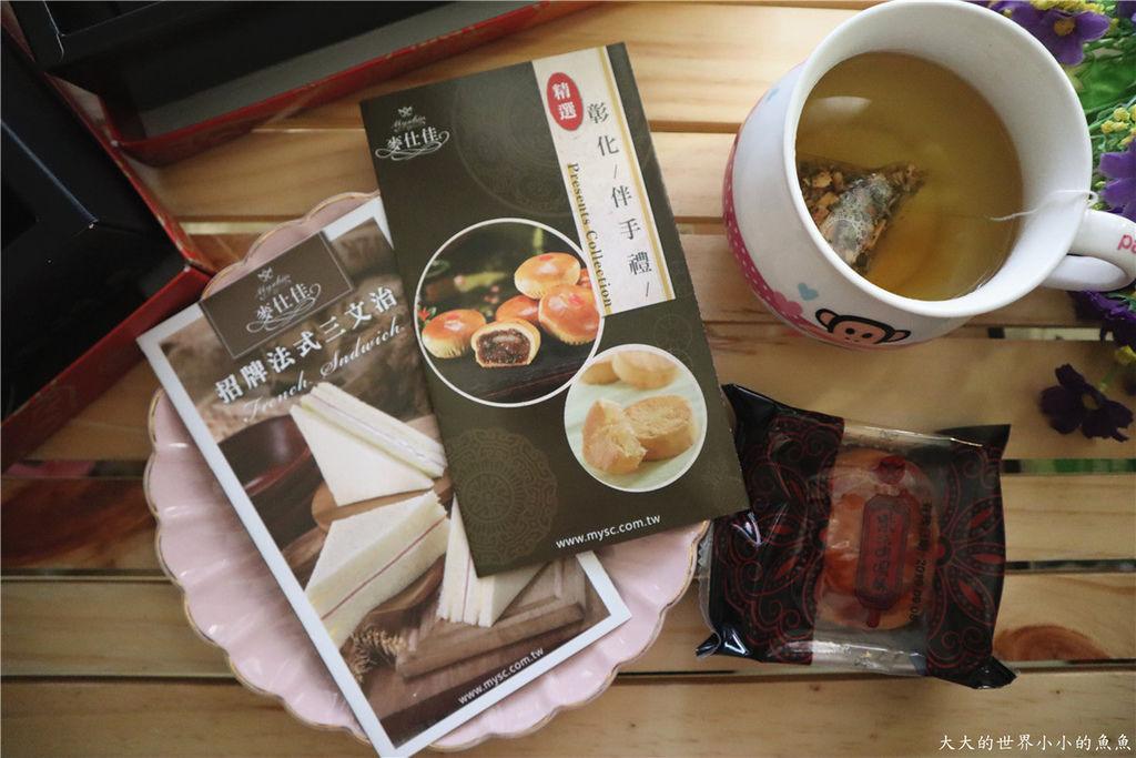 麥仕佳魯肉月餅中秋節禮盒干貝肉圓酥63.jpg