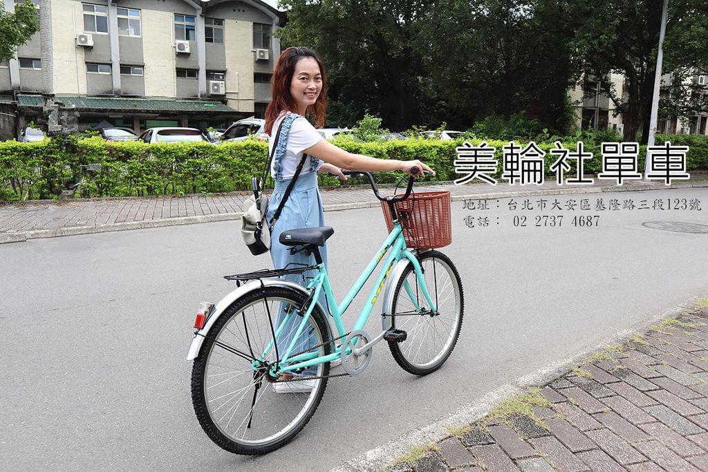 美輪社單車2