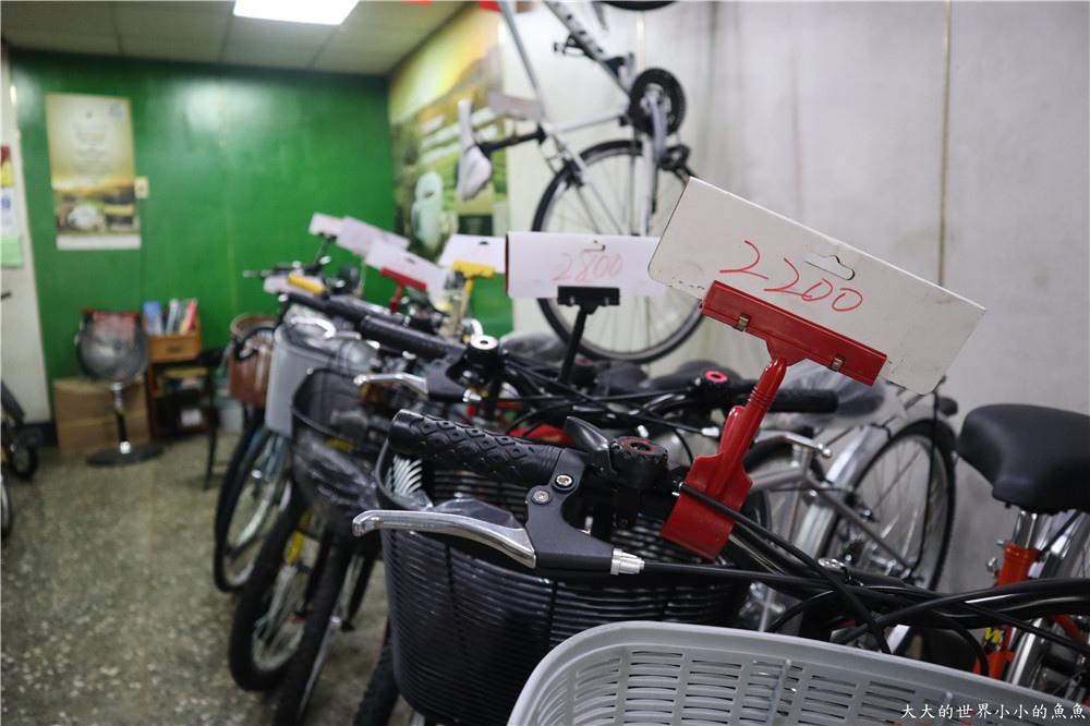 美輪社單車66