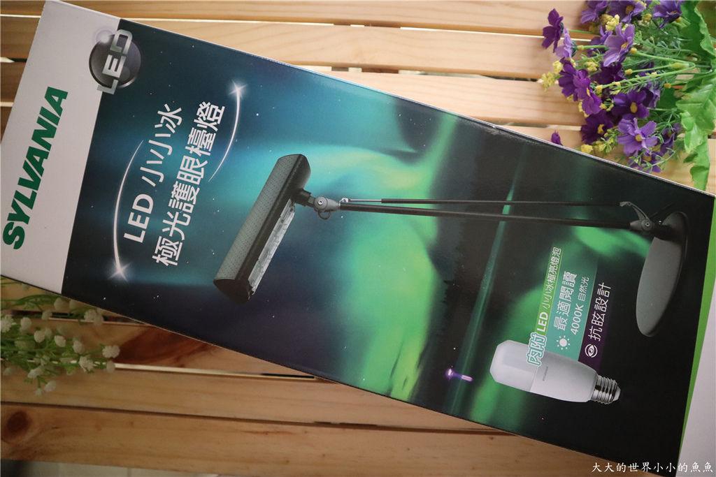 喜萬年SYLVANIA 第二代 LED小小冰極光護眼檯燈-雙色切換版05.jpg