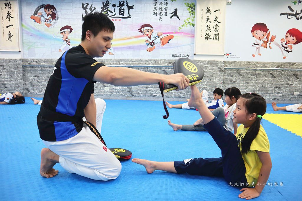 HSL 海山力跆拳道11