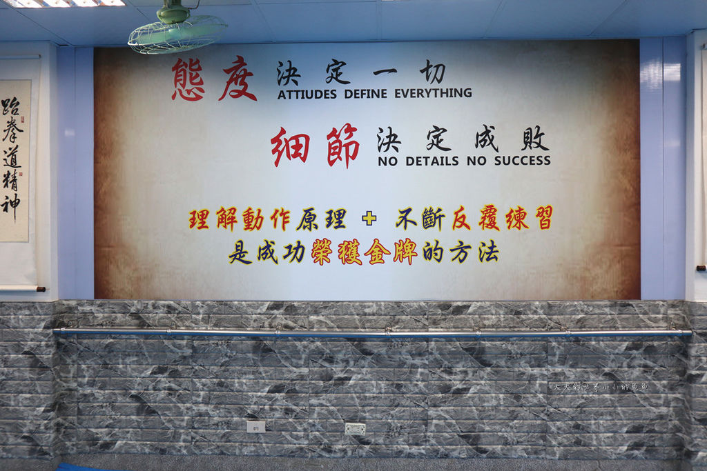 HSL 海山力跆拳道5