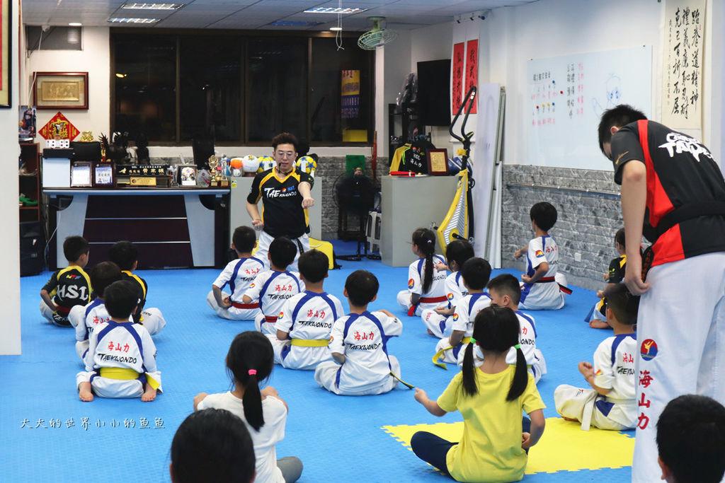 HSL 海山力跆拳道155
