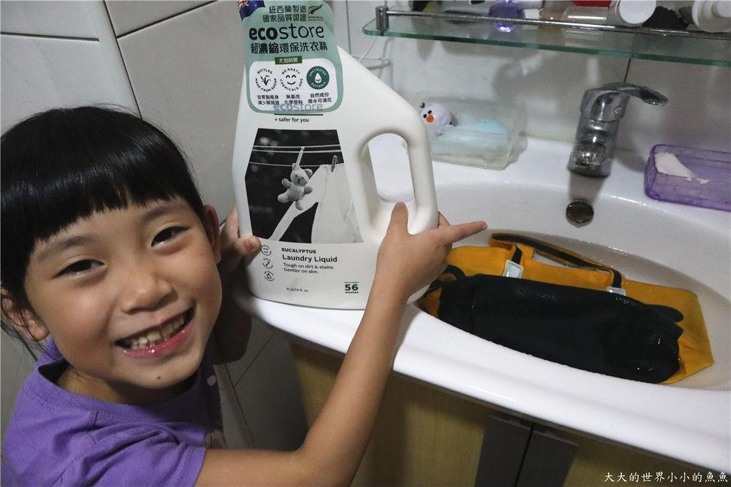 ecostore超濃縮環保洗衣精10
