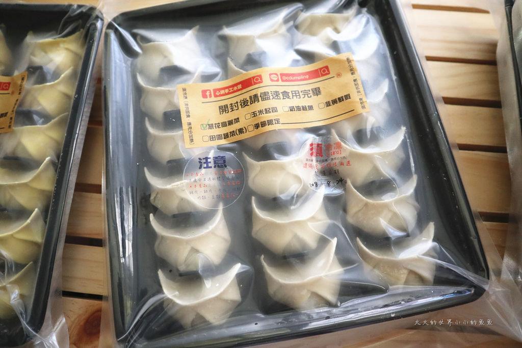 心玥水餃5